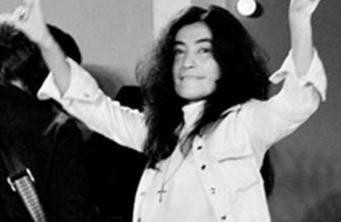 Yoko Ono Jerry Lewis Telethon, NYC, 1972
