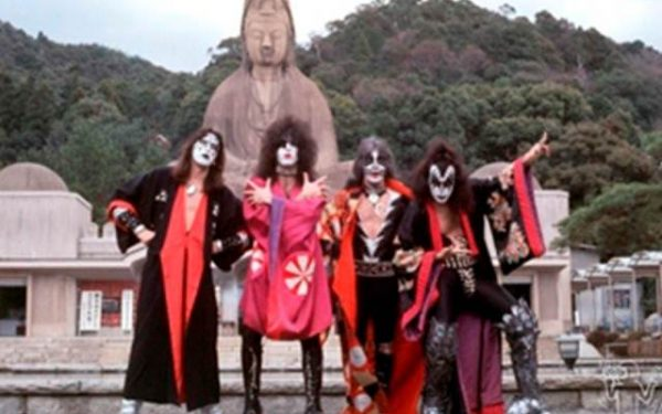 #2 Kiss Group Shot, Shrine, Kyoto, Japan, 1977