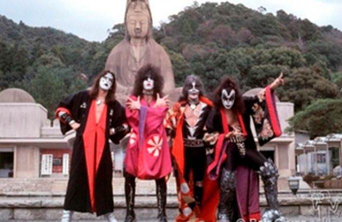#2 Kiss Group Shot, Shrine, Kyoto, Japan, 1977