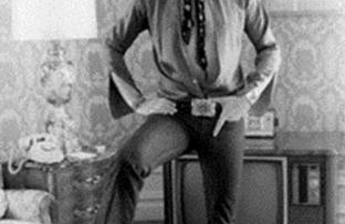 #4 Robert Plant Portrait, NYC, 1974