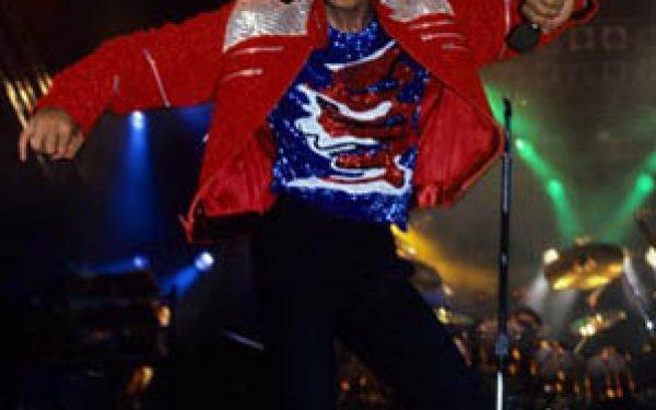 Michael Jackson 3 – Limited Edition