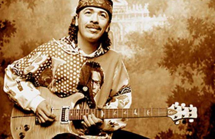 Santana Garden (1995)